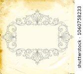 retro baroque decorations... | Shutterstock .eps vector #1060758233