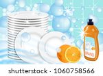orange dishwashing liquid... | Shutterstock .eps vector #1060758566