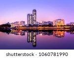 jeddah cityscape landmarks | Shutterstock . vector #1060781990