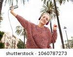beautiful dynamic young woman... | Shutterstock . vector #1060787273
