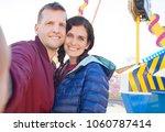 portrait of beautiful couple...   Shutterstock . vector #1060787414