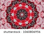 colorful abstract kaleidoscope... | Shutterstock . vector #1060806956