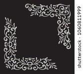 silver textured vintage corners ...   Shutterstock . vector #1060811999