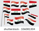 set of flags of iraq vector...