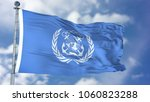 Small photo of New York, USA - November 2017: International Maritime Organization (IMO) flag waving against clear blue sky, close up, isolated with clipping path mask luma channel, perfect for film, news