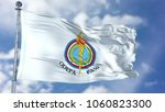 Small photo of New York, USA - November 2017: Pan American Sports Organization (PASO) flag waving against clear blue sky, close up, isolated with clipping path mask luma channel, perfect for film, news, composition