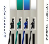 fuel dispenser and fuel nozzles ... | Shutterstock .eps vector #1060832279