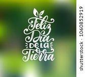 feliz dia de la tierra...   Shutterstock .eps vector #1060852919