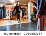 full length portrait of...   Shutterstock . vector #1060853159