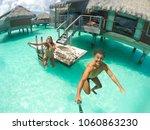 bora bora island in french... | Shutterstock . vector #1060863230