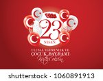 vector illustration of the... | Shutterstock .eps vector #1060891913