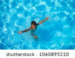preteen boy having fun in the... | Shutterstock . vector #1060895210