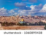 dome of the rock and western... | Shutterstock . vector #1060895438