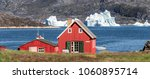 west greenland. view of disko... | Shutterstock . vector #1060895714