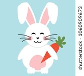 white bunny with carrot | Shutterstock .eps vector #1060909673