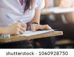 soft focus.high school or... | Shutterstock . vector #1060928750