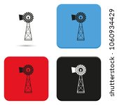 traditional american windmill...   Shutterstock .eps vector #1060934429