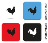 simple flat rooster icon. the... | Shutterstock .eps vector #1060934450