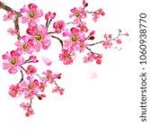 sakura tree  watercolor  cherry ...   Shutterstock . vector #1060938770