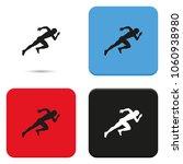 sprinter flat vector icon. man...   Shutterstock .eps vector #1060938980