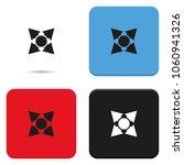 four arrows flat vector icon.