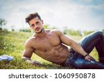 good looking  shirtless fit... | Shutterstock . vector #1060950878