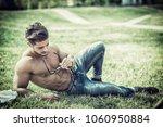good looking  shirtless fit... | Shutterstock . vector #1060950884