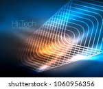 neon glowing outline squares in ... | Shutterstock .eps vector #1060956356