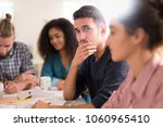 working meeting for a young... | Shutterstock . vector #1060965410