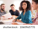 in college. a group of students ... | Shutterstock . vector #1060965770
