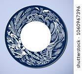 chinese traditional blue and...   Shutterstock .eps vector #1060967396