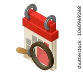 beginning of calendar icon.... | Shutterstock .eps vector #1060969268