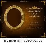 royal gold frame on drake...   Shutterstock .eps vector #1060972733