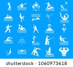 sportsman icon set. simple set... | Shutterstock .eps vector #1060973618