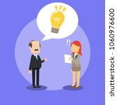 boss telling his idea to... | Shutterstock .eps vector #1060976600