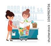 women shopping in supermarket   ... | Shutterstock .eps vector #1060982936