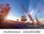 heavy lift cargo unit is on off ... | Shutterstock . vector #1061001380
