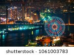 aerial view of the osaka bay... | Shutterstock . vector #1061003783