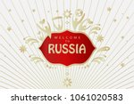 welcome to russia gold text... | Shutterstock .eps vector #1061020583