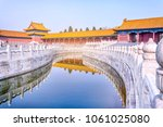 imperial palace in the... | Shutterstock . vector #1061025080