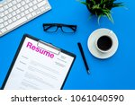 empoyment concept. resume on... | Shutterstock . vector #1061040590