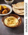 hummus  khaboos and falafel   a ... | Shutterstock . vector #1061043419