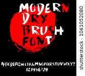 handdrawn dry brush font.... | Shutterstock .eps vector #1061052080