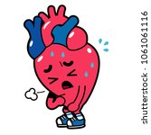 vector heart character getting... | Shutterstock .eps vector #1061061116