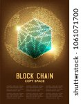 blockchain technology 3d... | Shutterstock .eps vector #1061071700