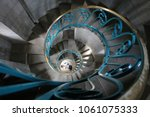 indoor view of sete lighthouse... | Shutterstock . vector #1061075333