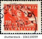 yugoslavia   circa 1945  a... | Shutterstock . vector #106110059