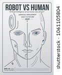 robot vs human. ai artificial... | Shutterstock .eps vector #1061105804