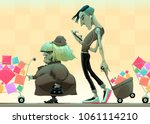 people in the supermarket.... | Shutterstock .eps vector #1061114210