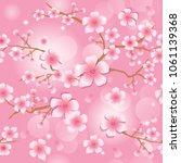 illustration vector of sakura...   Shutterstock .eps vector #1061139368
